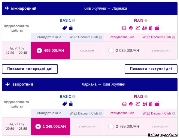 Дешевые авиабилеты из екатеринбурга в бишкек цены